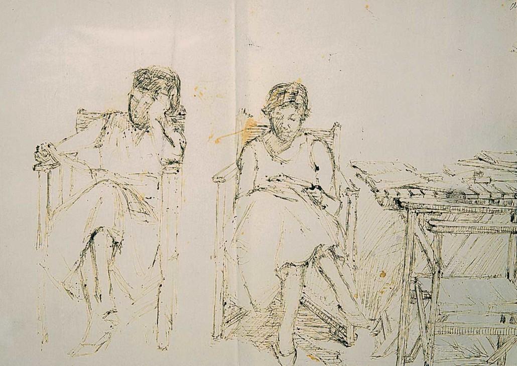 255 Graziella e Rosalia Le studiose